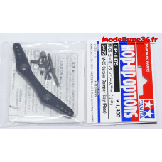 Tamiya Support amortisseurs arrière carbone M05 : 54475